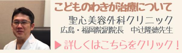 スクリーンショット 2016-03-03 16.49.02