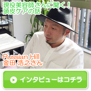 banner_RH_new