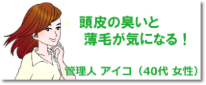 aiko_banner_new