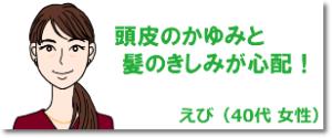 ebi_banner_new