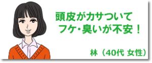 hayashi_banner_new