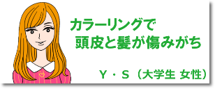 ys_banner_new