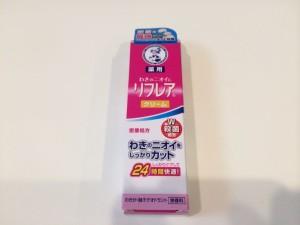 リフレア クリーム01