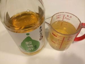 酢風呂01
