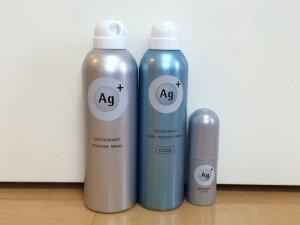 AG+ 全シリーズ
