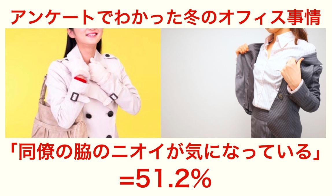 %e3%82%b9%e3%82%af%e3%83%aa%e3%83%bc%e3%83%b3%e3%82%b7%e3%83%a7%e3%83%83%e3%83%88-2016-11-16-09-02-17
