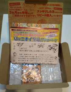 濃い柿渋石鹸梱包