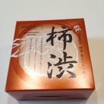 薬用柿渋エチケットソープ