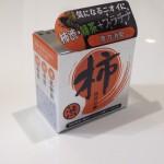 柿渋石鹸02