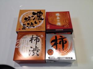 柿渋集合(1)