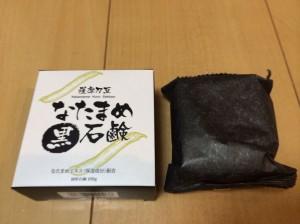なたまめ黒石鹸03