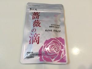 薔薇の滴01