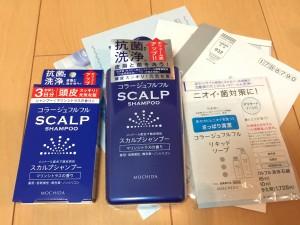 持田製薬 スカルプシャンプー02