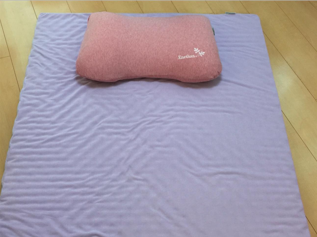 エネタン 枕 01