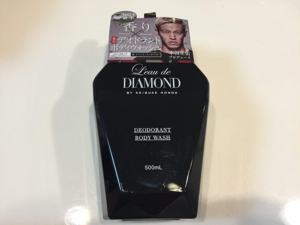 ロードダイアモンド