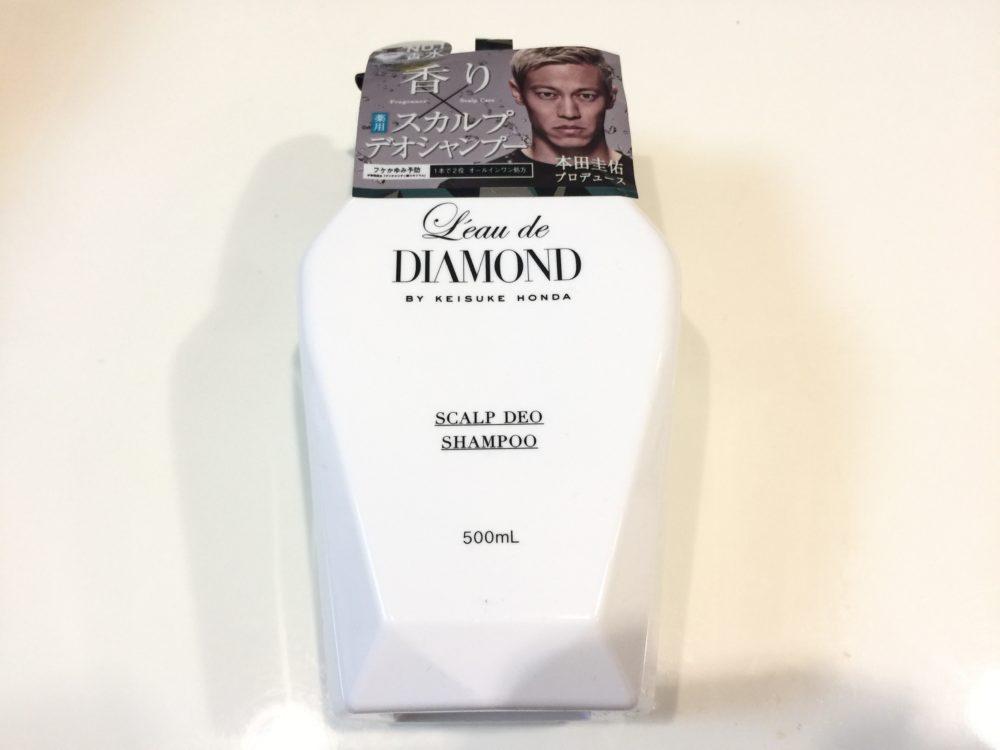 ロードダイヤモンド シャンプー